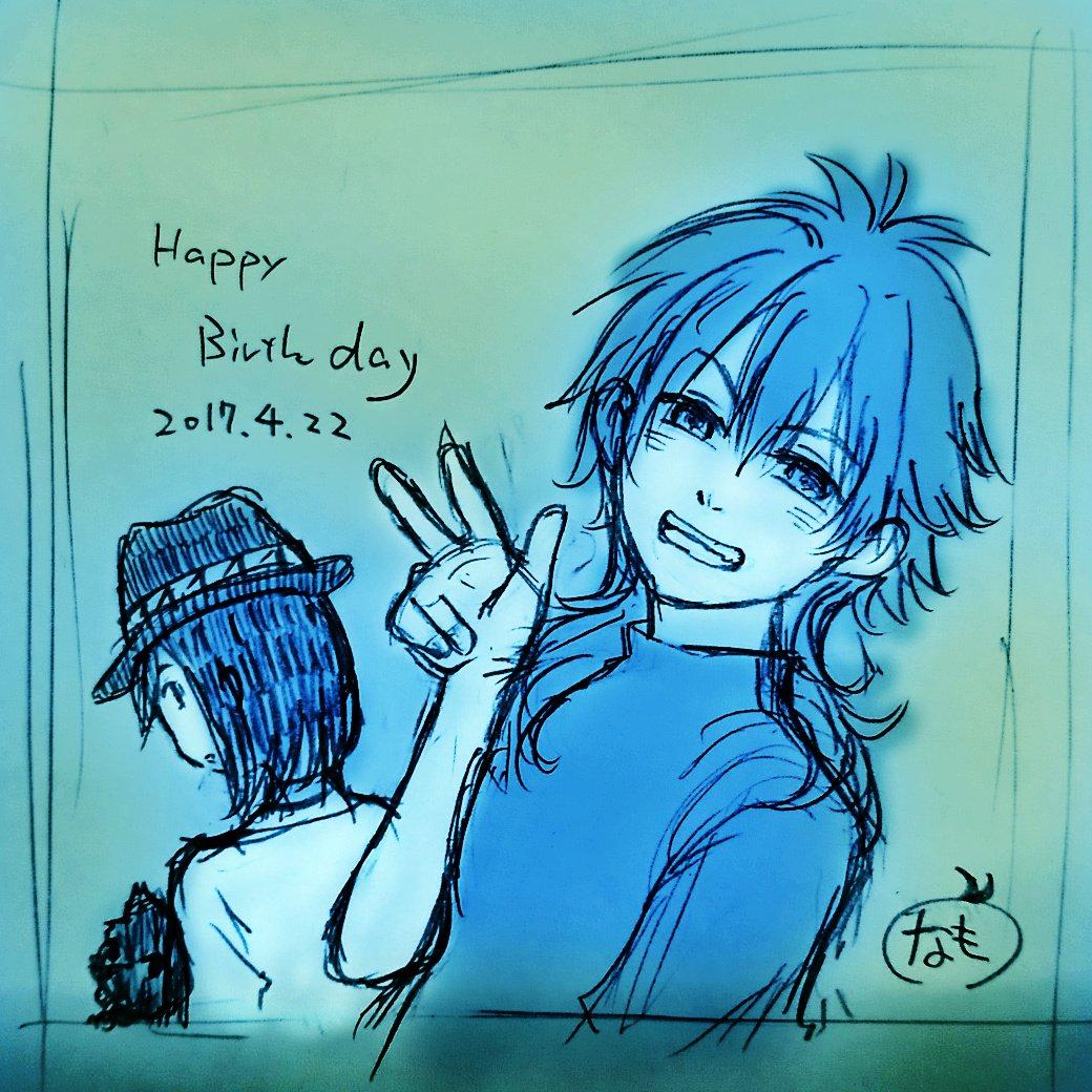 4/22は蒼葉さんと、蒼葉さんの大切な人たちの誕生日。#DRAMAticalMurder