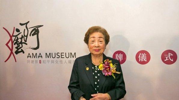 타이완에서 대표적으로 일본군 위안부 피해 증언 활동을 해온 천롄화 할머니가 숨지면서 타이완에 생존한 위안부 피해자가 단 2명으로 줄었습니다. https://t.co/KdeTtFn9cO