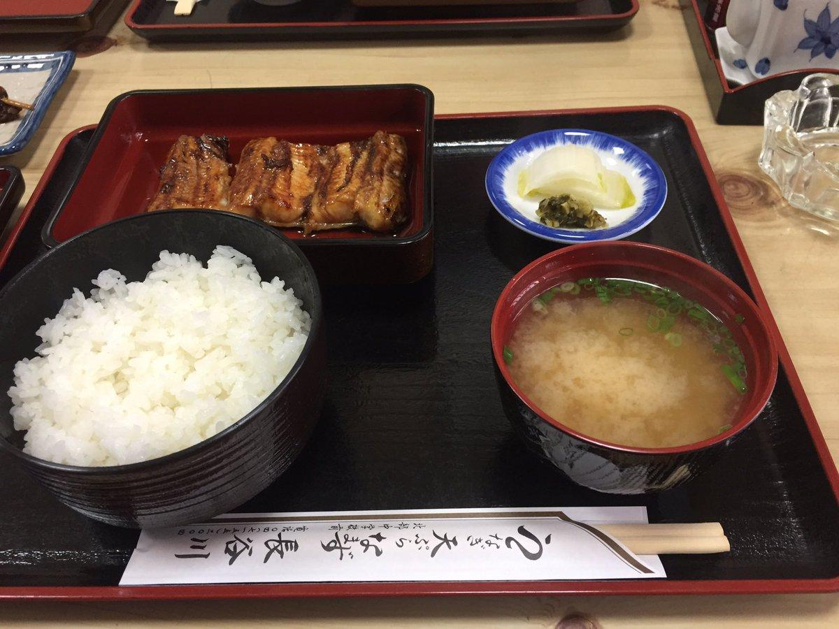 にゃにゃこお誕生日(正確には昨日)ということで、長谷川さんで鰻を食べラムネを貰い、小倉ベーカリーさんでパンを買ってクッキ