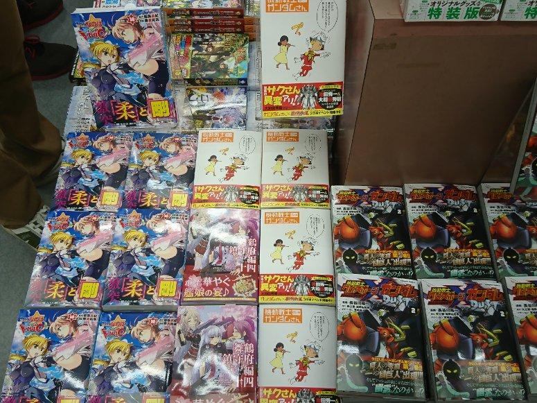 コミック版「ゲート」11巻、「機動戦士クロスボーンガンダムDUST」2巻、「機動戦士ガンダムさん」15の巻、「魔法少女リ