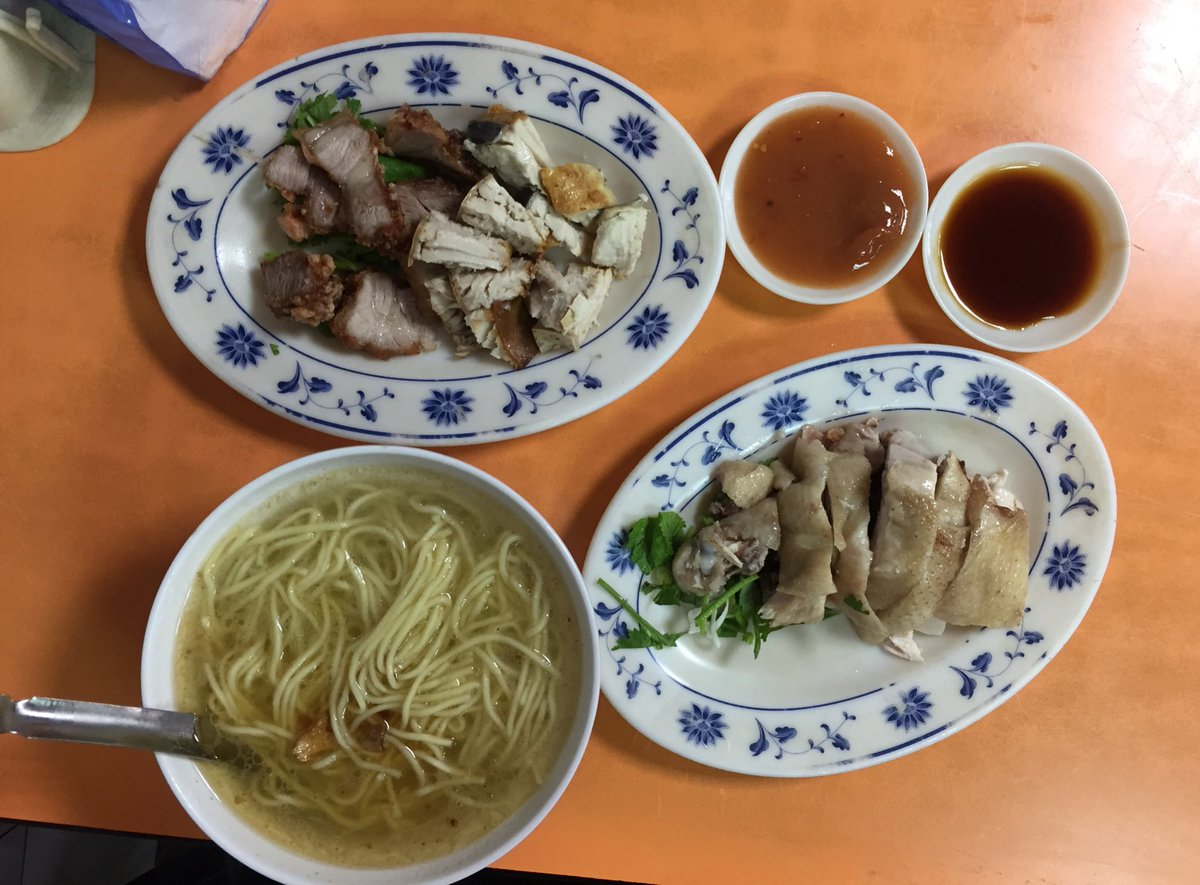 #Breakfast in #Taipei: chicken, pork, fish and noodles. #foodie #travel