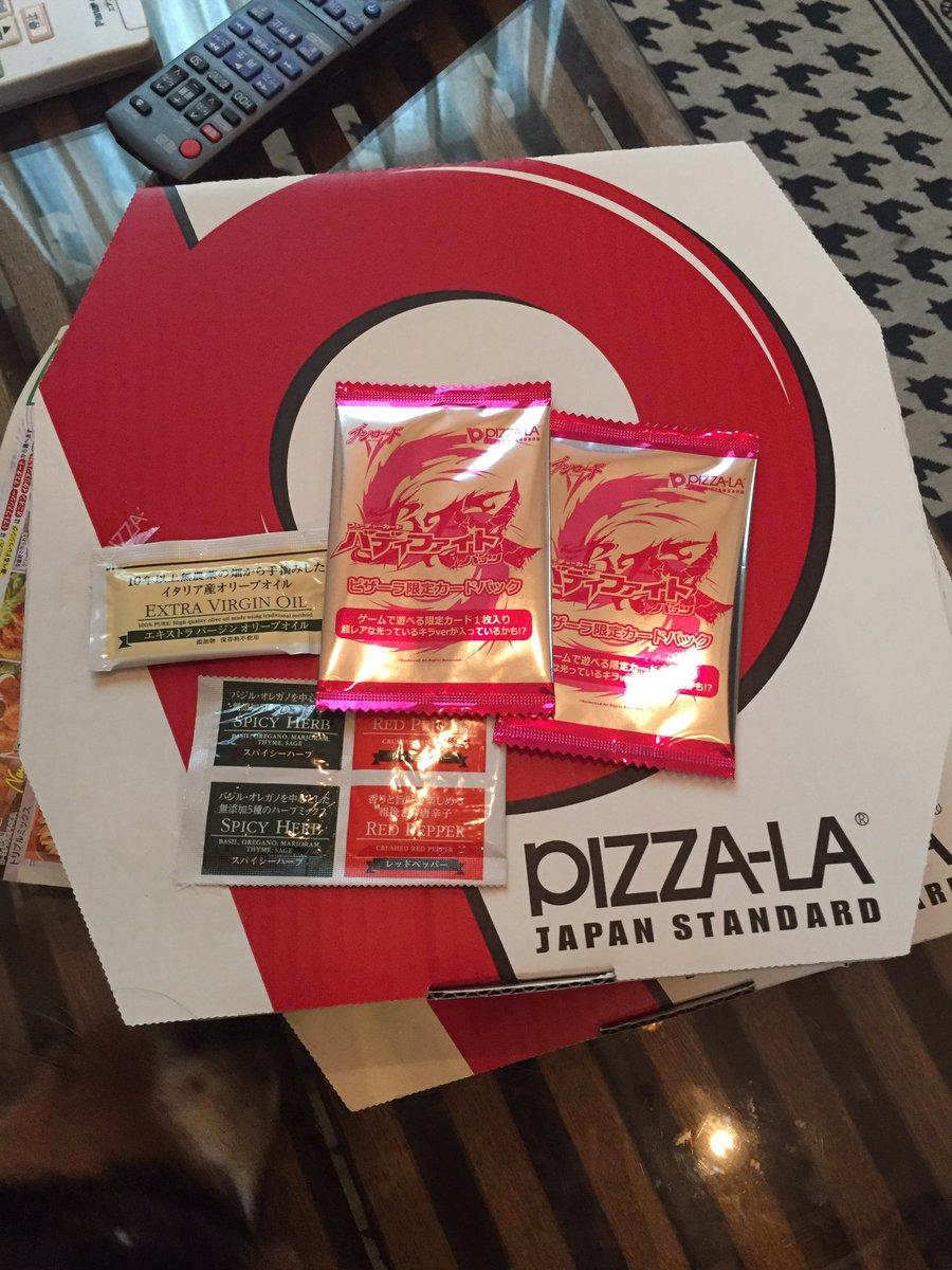 バディファイト × ピザーラ  コラボ‼︎‼︎スタッフの皆様と今日はピザです。美味かったよ。 #バディファイト