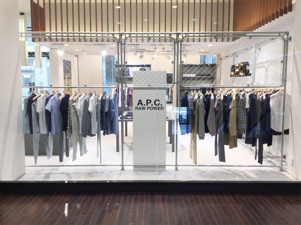 #APC 新宿 #Isetanmens 店 #APC は2017年春夏コレクション展開と共に30周年を迎えます。記念すべきアニバーサリーイヤーを祝して、「#APC RAW POWER」イベントを伊勢丹メンズ館1Fで開催しております。 https://t.co/WHDXdpA90E