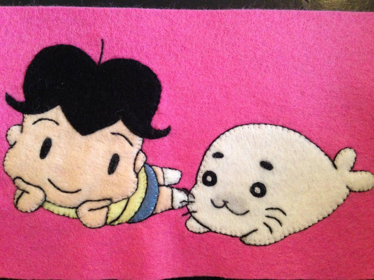 知り合いのリクエストで、フェルトでアシベとゴマちゃん作ってみた。#少年アシベ #ゴマちゃん  #フェルト