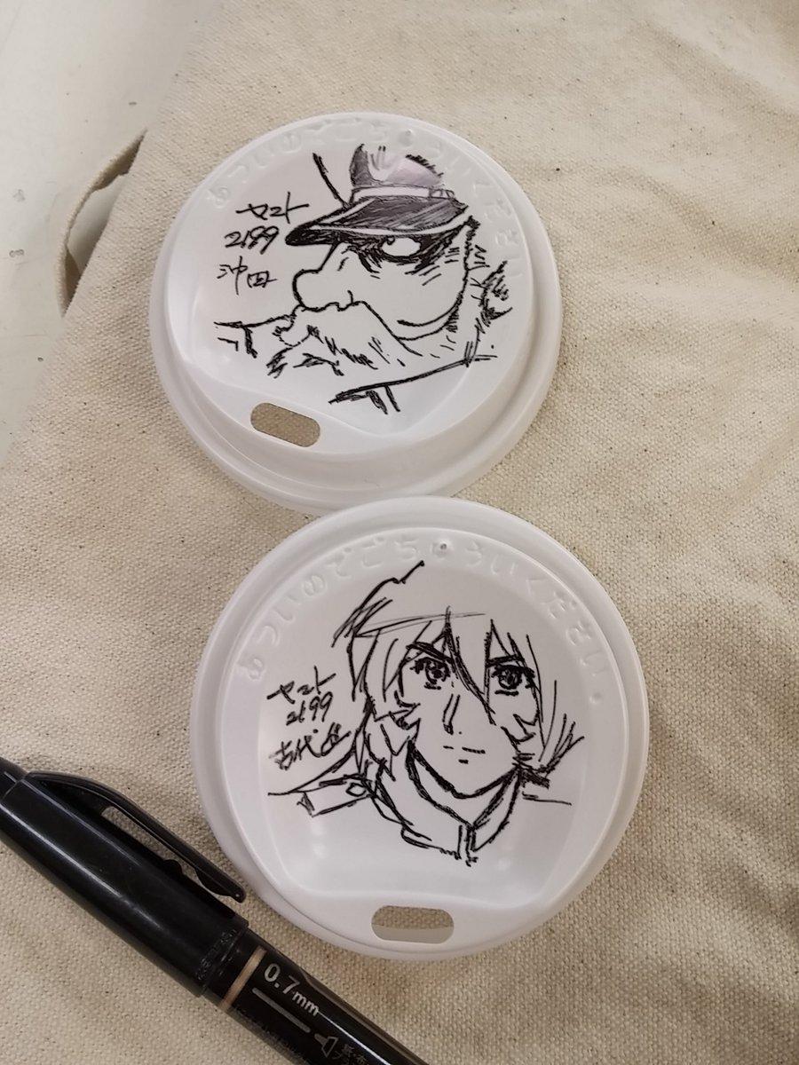 今日は #ヤマト2199 の沖田艦長と古代進描いたり、時間がなくてちょと白い(;A´▽`A次は書き込むれ#カフェ蓋絵描き