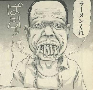 タバコデビュー中学生、1日20箱吸ってるってワードで浦安鉄筋家族の大鉄お父さんを思い出した