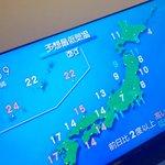 23時からNHK総合でアトム ザ・ビギニング第1話!!OP曲の『解読不能』担当しております!!今日もそらる宅に集まって鑑