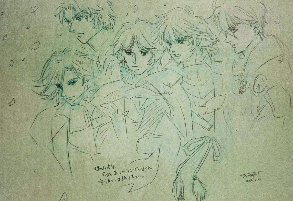 塩山紀生の画像 p1_28