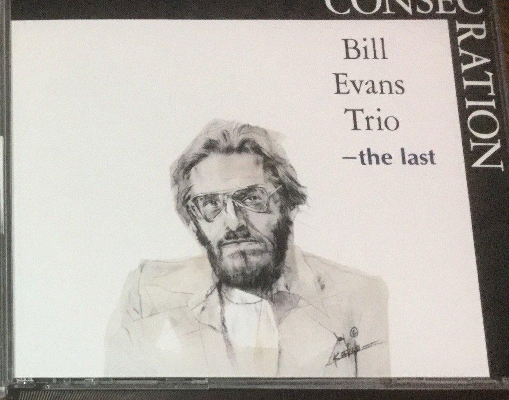 happy birthday. Bill Evans  &    & Herbie Mann & Dusty Springfield