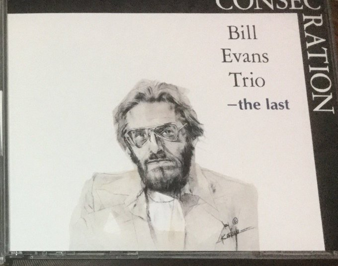 happy birthday. Bill Evans  &    & Herbie Mann & Dusty Springfield