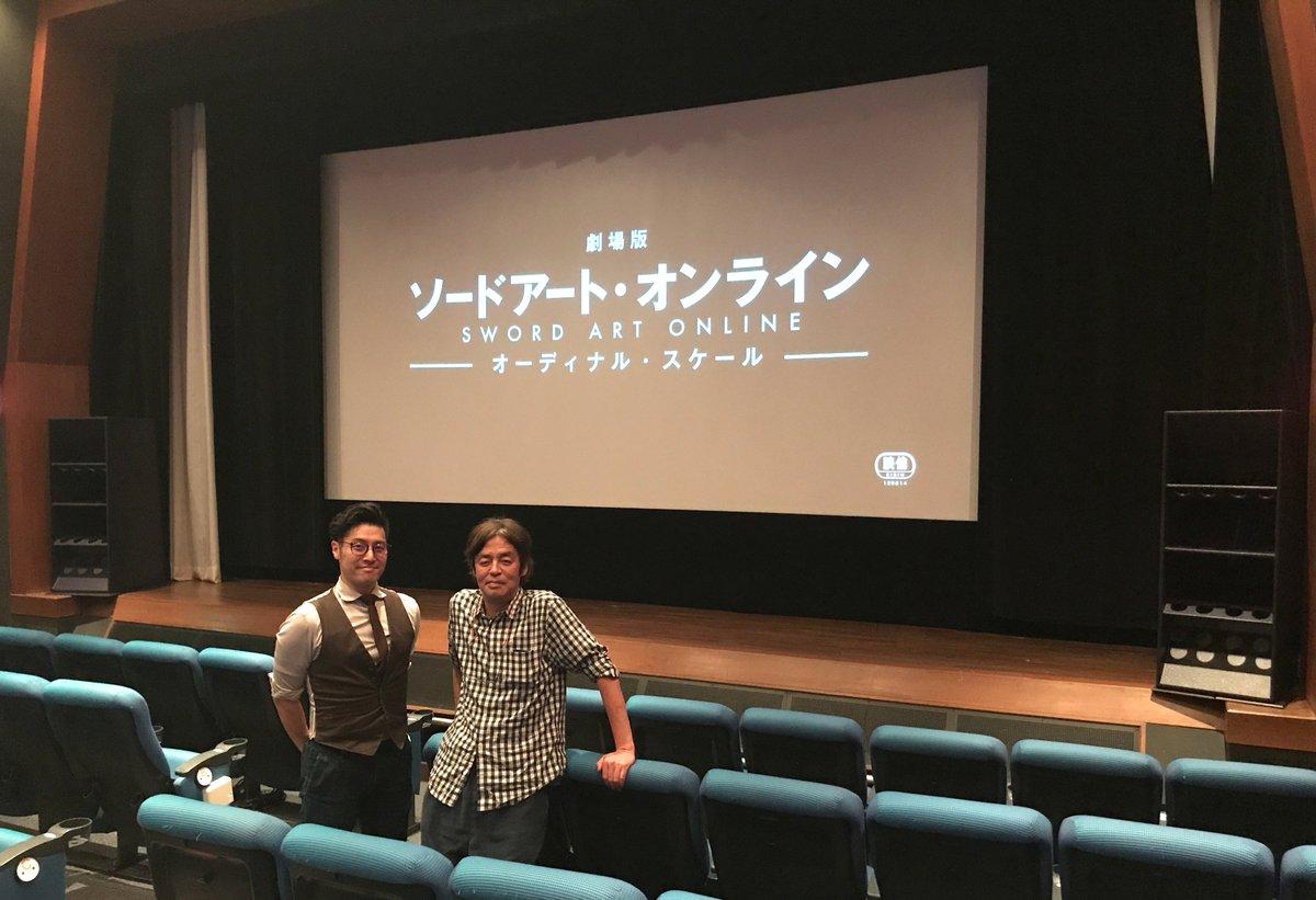 ソードアート・オンライン塚口サンサン劇場「エクストリーム ブースト6.1ch 重低音ウーハー上映」調整終了。創業63年だ