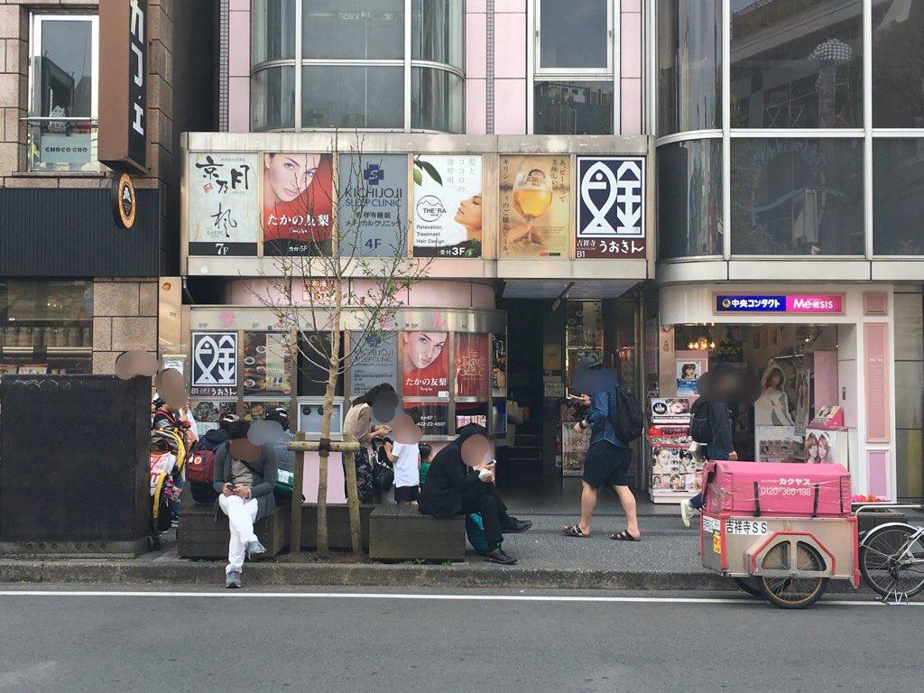 吉祥寺駅北、平和通り。ステラのまほうOVA後半より。ここも人が多くてあわせるの難しいですね。#ステラのまほう