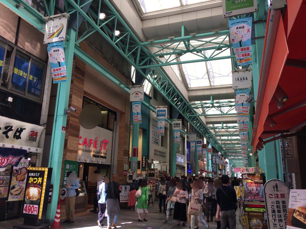 吉祥寺駅北、サンロード。ステラのまほうOVA後半より。一致度高めですが、1枚目の左手前から2軒めのお店は店が変わったか看