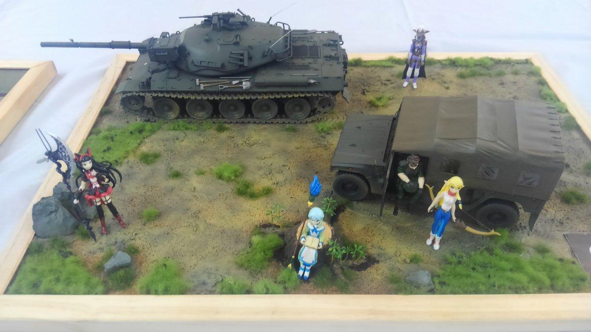 中四国AFV の会個人的に気になった作品GATE 自衛隊 彼の地にて、斯く戦えり