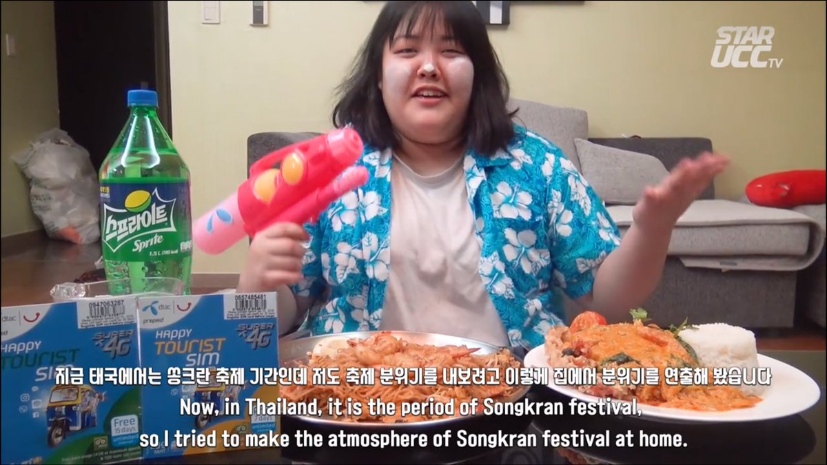 #songkran2017