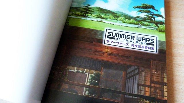 'Summer Wars- Material Book' (サマーウォーズ完全設定資料集) de Mamoru Hoso