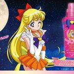 私が選んだアロマリッチ×セーラームーン オリジナルデザインボトルは【スカーレット】! あなたはどのボトルが好き?⇒  #