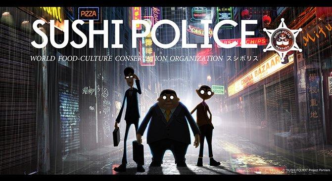 [AFRO BLOG]福岡発、ジャパニーズ・アンチヒーローアニメ『 #SUSHIPOLICE 』本アニメの生みの親、#K