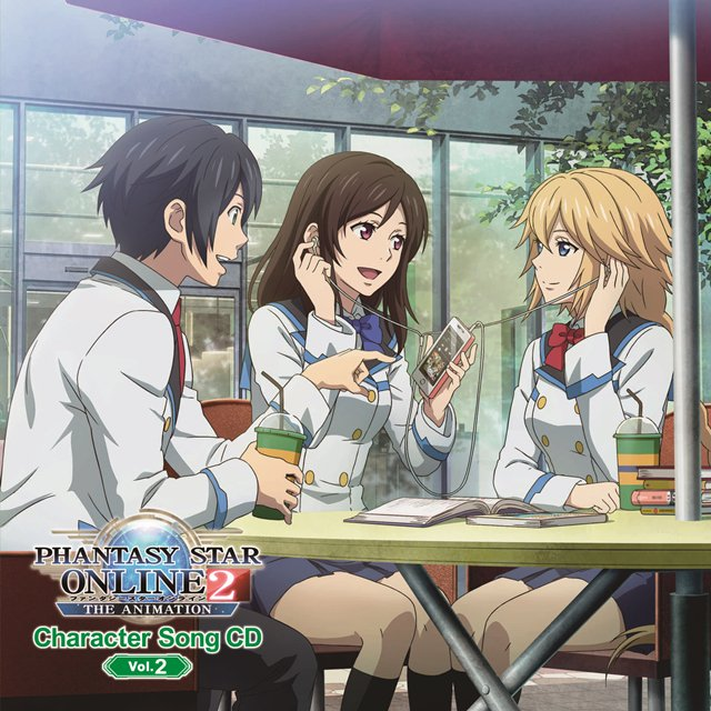 【ニュース】TVアニメ『ファンタシースターオンライン2 ジ アニメーション』から、キャラクターソングCDVol.2の発売