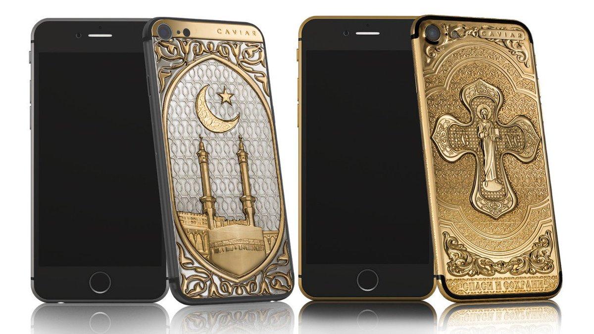 Зачем служительнице РПЦ золотой iPhone 7 Gold?