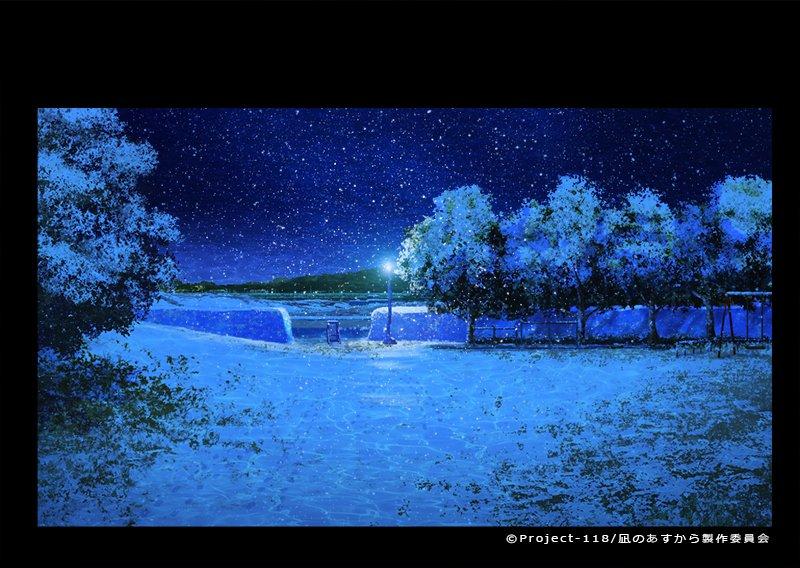 凪のあすから きょうのいちまい第12話c229ボードのご紹介。「追いかけないで!」のシーンですね。観た時は戻って来る光は