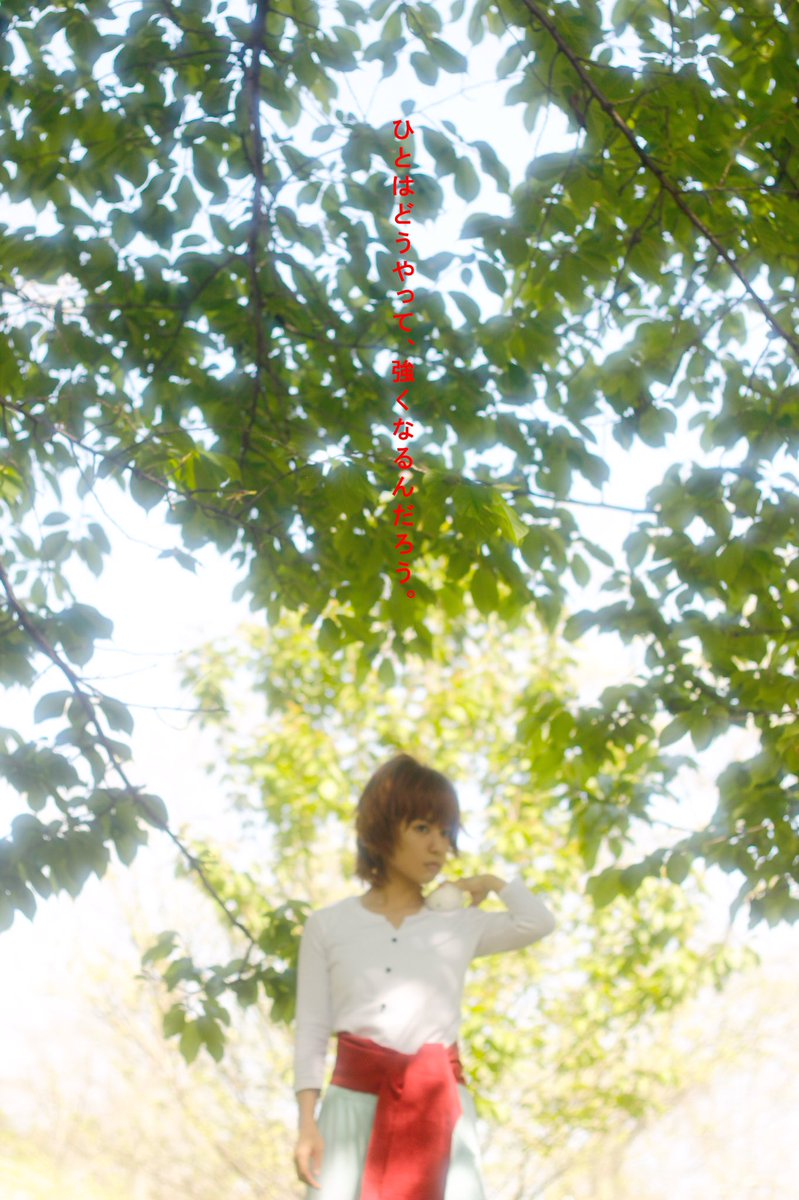 バケモノの子「強さ」九太:ナナphoto by and