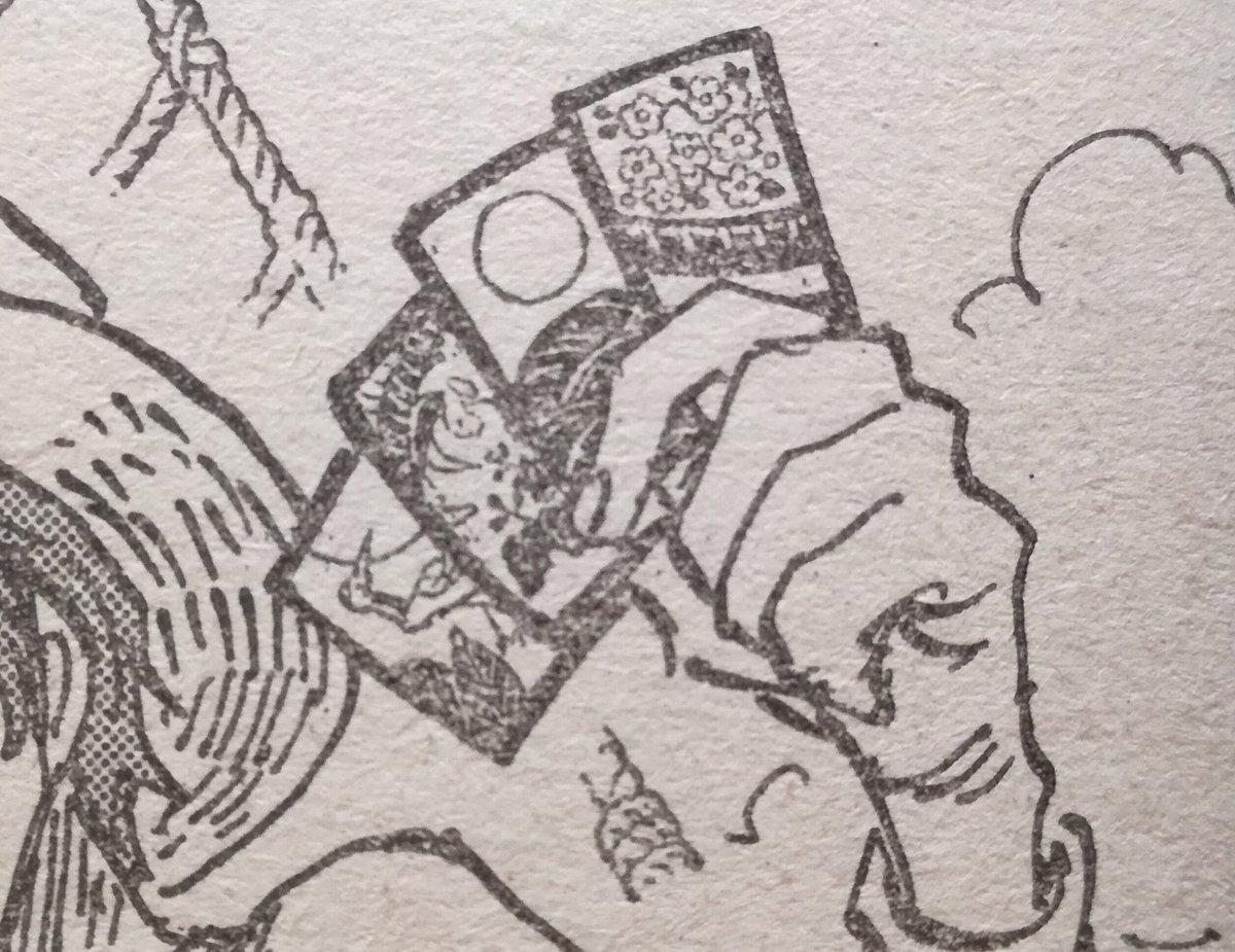 今週号のワンピースの扉絵でシャンクスが持ってる花札。四皇と四光かけてる。