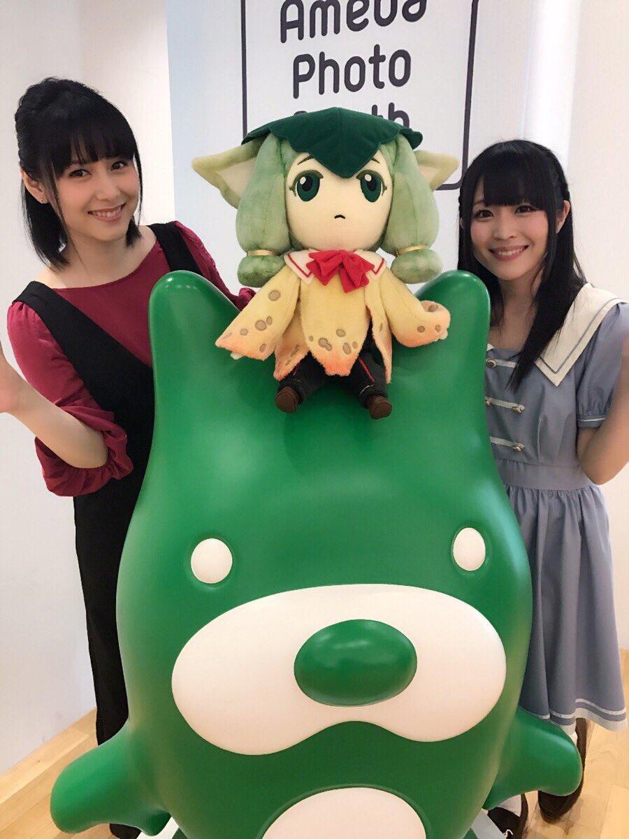 【津田美波のエンドライブ!!】ありがとうございました!津田さんとたくさんクロス!できました!嬉しいです!そしてスタッフさ