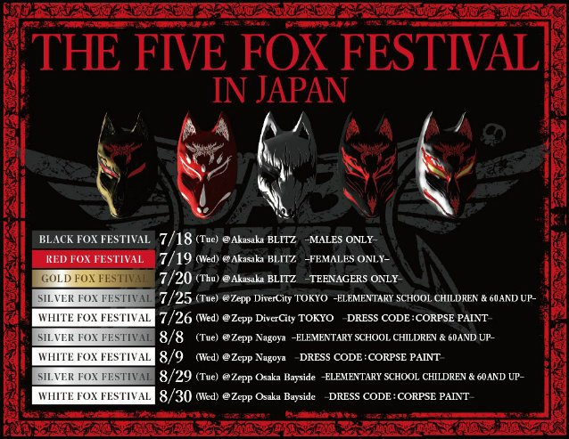 .@BABYMETAL_JAPAN announce festival with restrictions on gender, age, & attire https;//t.co/D...