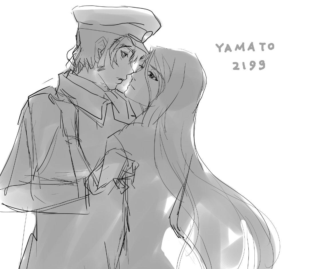 おはようございます。今日のヤマトイメージ。#yamato2199