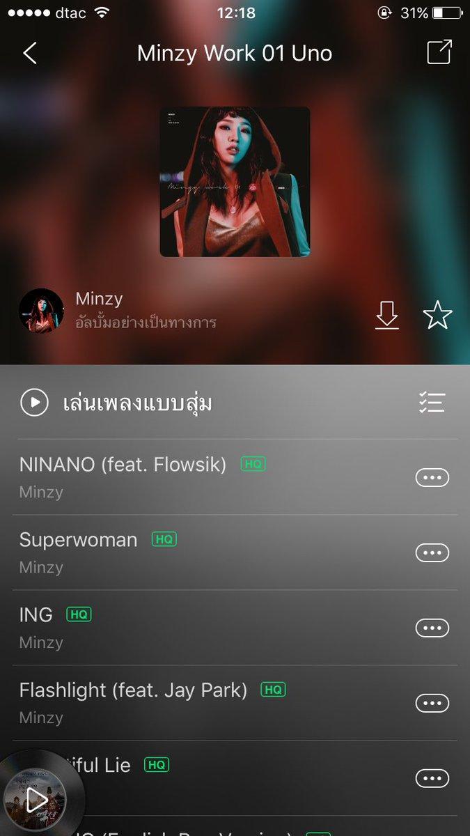 #MinzyUno