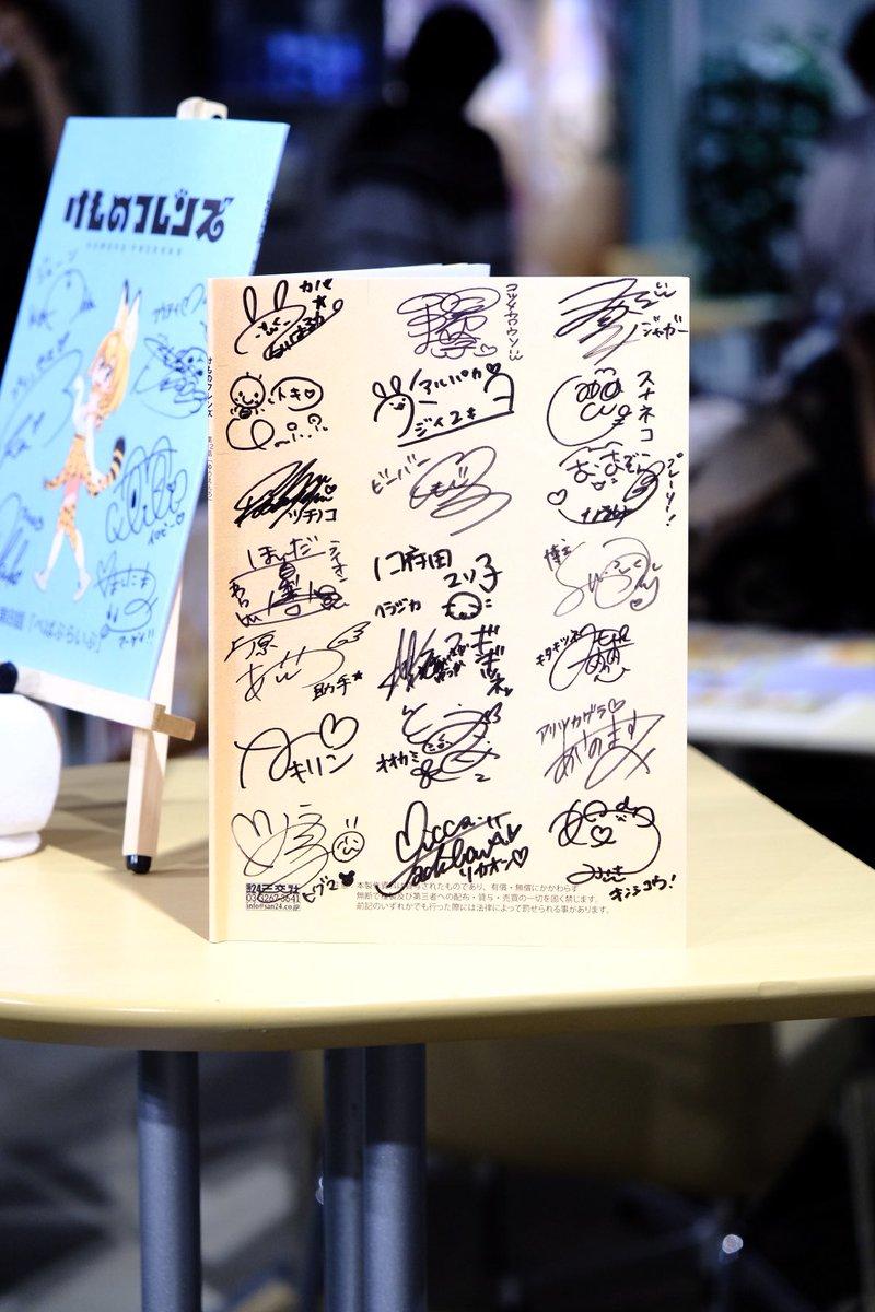 【ケダタァ】船見由衣がじゃがいも自慢って独学? [無断転載禁止]©2ch.netYouTube動画>1本 ->画像>122枚