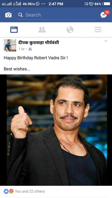 HAPPY BIRTHDAY TO ROBEVADRA JI
