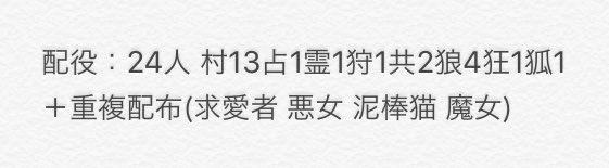 🍃🌸💗春の全恋村💗🌸🍃日にち:4月29日(土)時間:20時半開始予定(募集枠込)配信場所:うまるコミュGMうまるちゃん