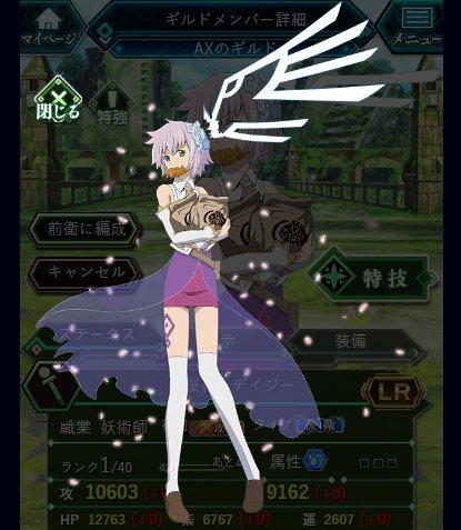 新キャラ紹介 「【桜花】デイジー」たいやきを咥えて登場!!強力な水属性特技とバフ特技で構成される後方砲撃型のキャラとなっ