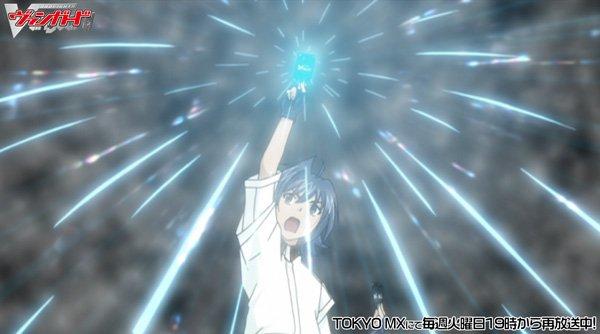 アニメ「カードファイト!! ヴァンガード」毎週火曜日はTOKYO MXにて再放送中!このあと19時からは28話「猛進!た