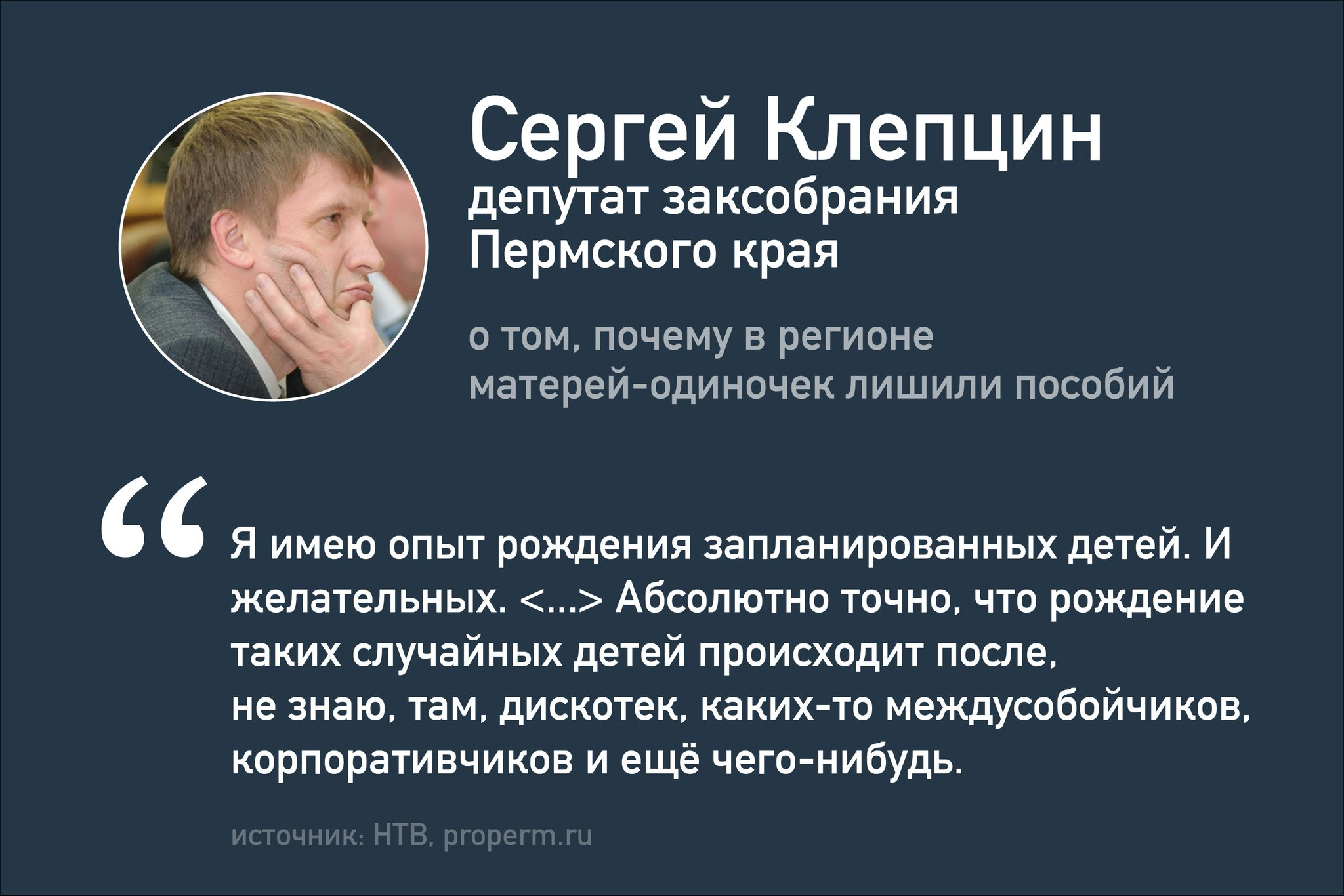 попытались Статус матери одиночки в россии казалось, была