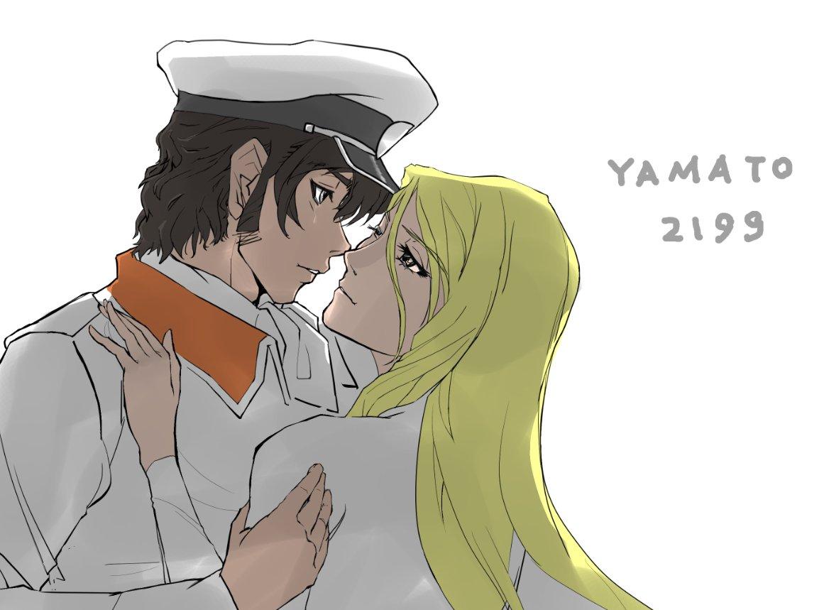 おはヤマト。ネムイです #yamato2199