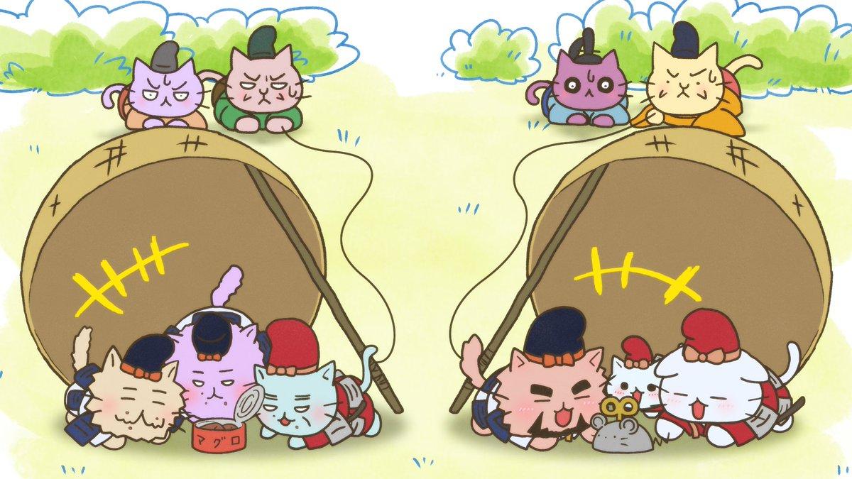 お昼だにゃ!本日4/19(水)18時45分よりNHK Eテレさんでねこねこ日本史アニメ「平清盛、武士である!」の放送だに