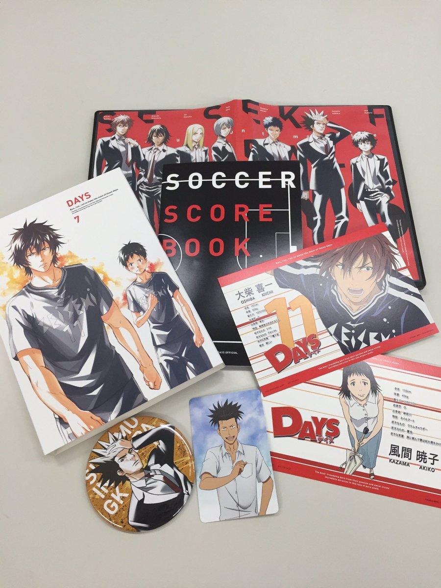 TVアニメ「DAYS」Blu-ray&DVD第7巻本日発売です!今回のブックレットは、水樹寿人役浪川大輔さんと、