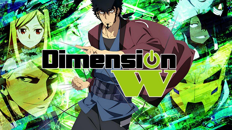 つDimension W格好いいおっさんが主人公のアニメ