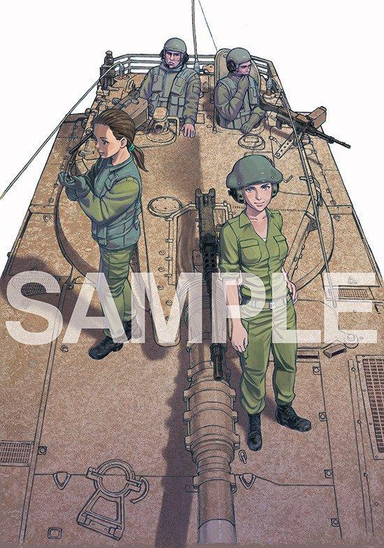 グッスマ新製品のボックスアートは、何と「宇宙戦艦ヤマト2199」漫画版作者むらかわみちお先生でジャケ買い決定!(^ ^;