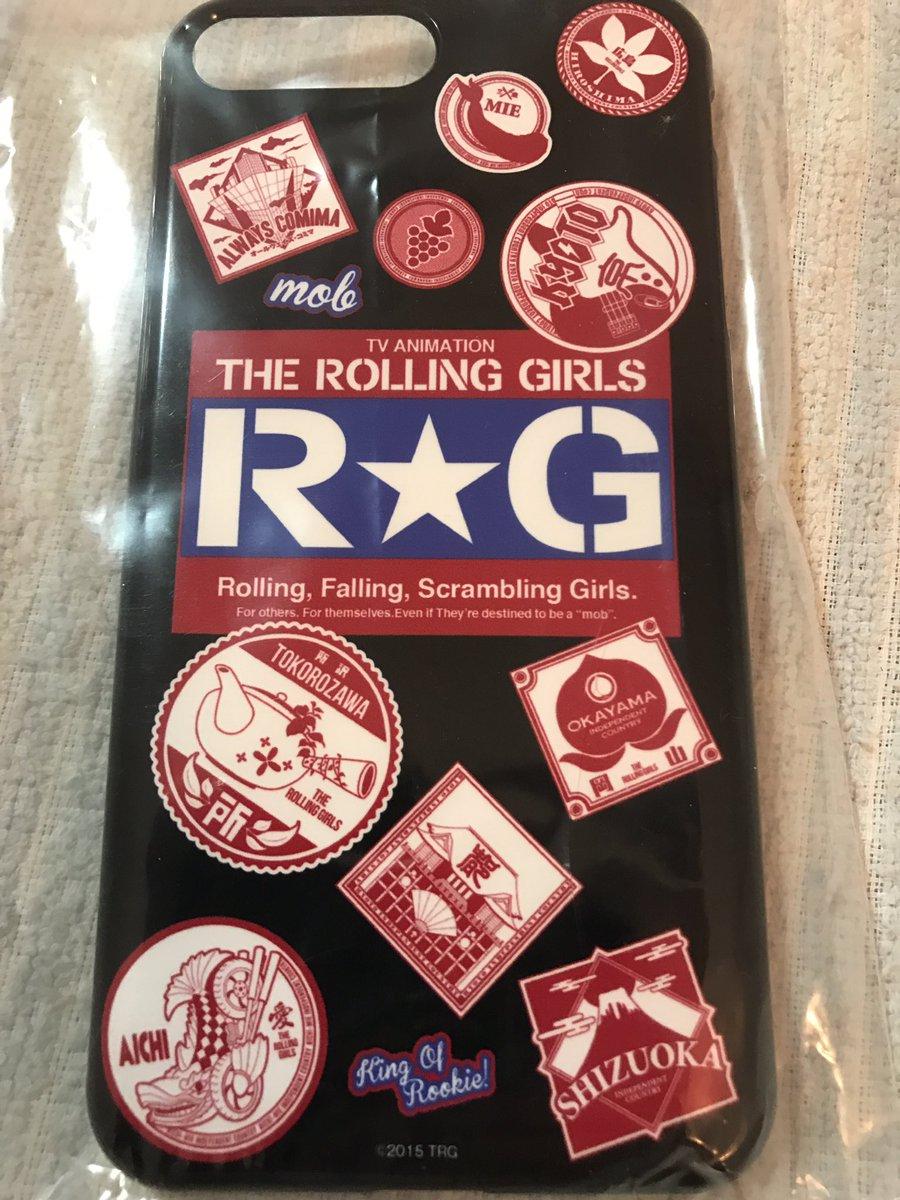 イェーイ、ローリング☆ガールズのスマホケース届いたー。#ロリガ