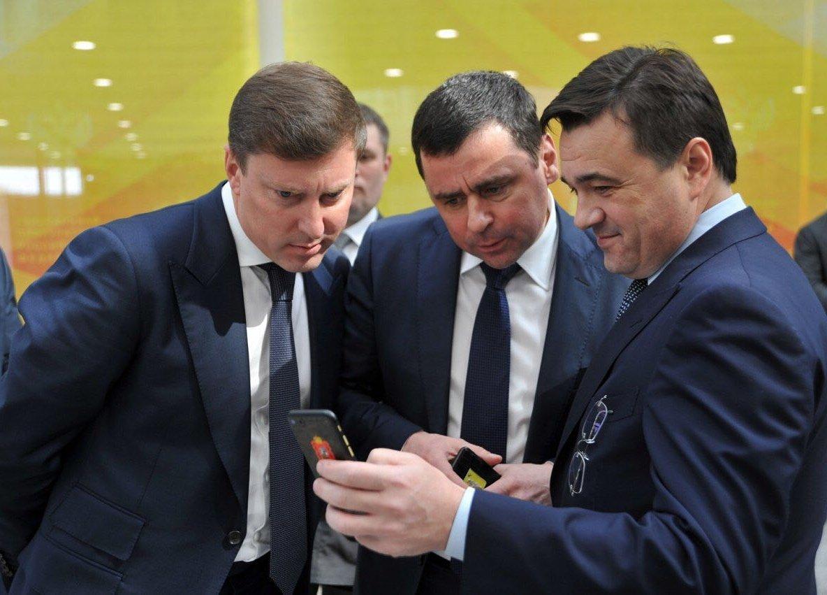 В Ярославле перед совещанием под руководством Ю.Я.Чайки https://t.co/vkCisl7hjC