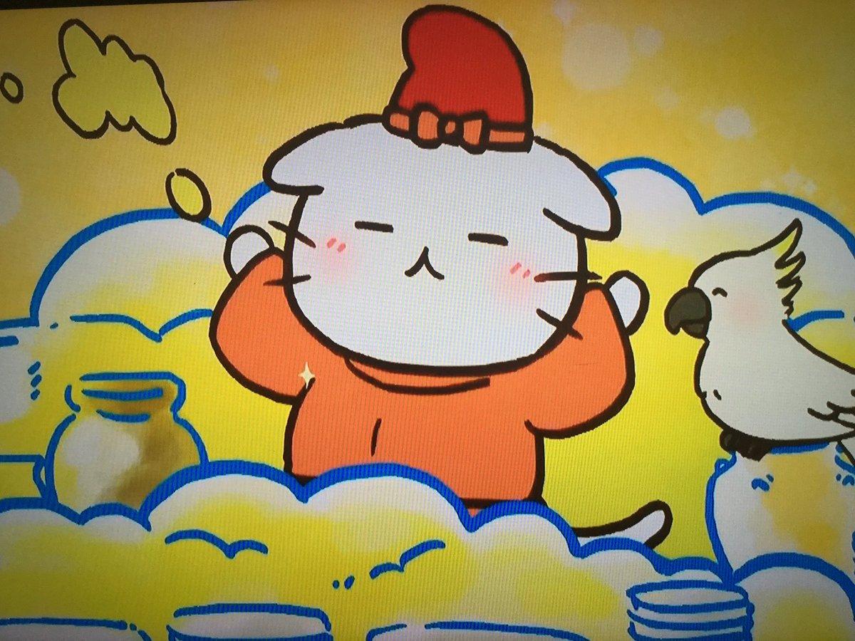 #ねこねこ日本史 の平清盛の回を録画で見てたら日宋貿易のシーンで輸入品の中に白いオウムちゃんいたー! #平清盛