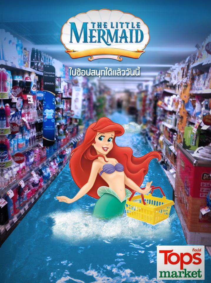 และแล้ว เงือกก็มีที่ Shopping ขอบคุณ Tops สุขุมวิท http://t.co/u4O2jvRkVG