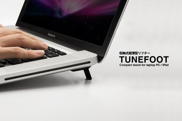 TUNEWEAR火曜日限定セール!MacBook AirやノートPCのほか、多くの機種に対応できるコンパクトなリフトスタンドです。25%OFFの1,527円!楽天ポイント10倍&送料無料→http://t.co/0xHjAYm4hX http://t.co/FsL8dJ8aAO