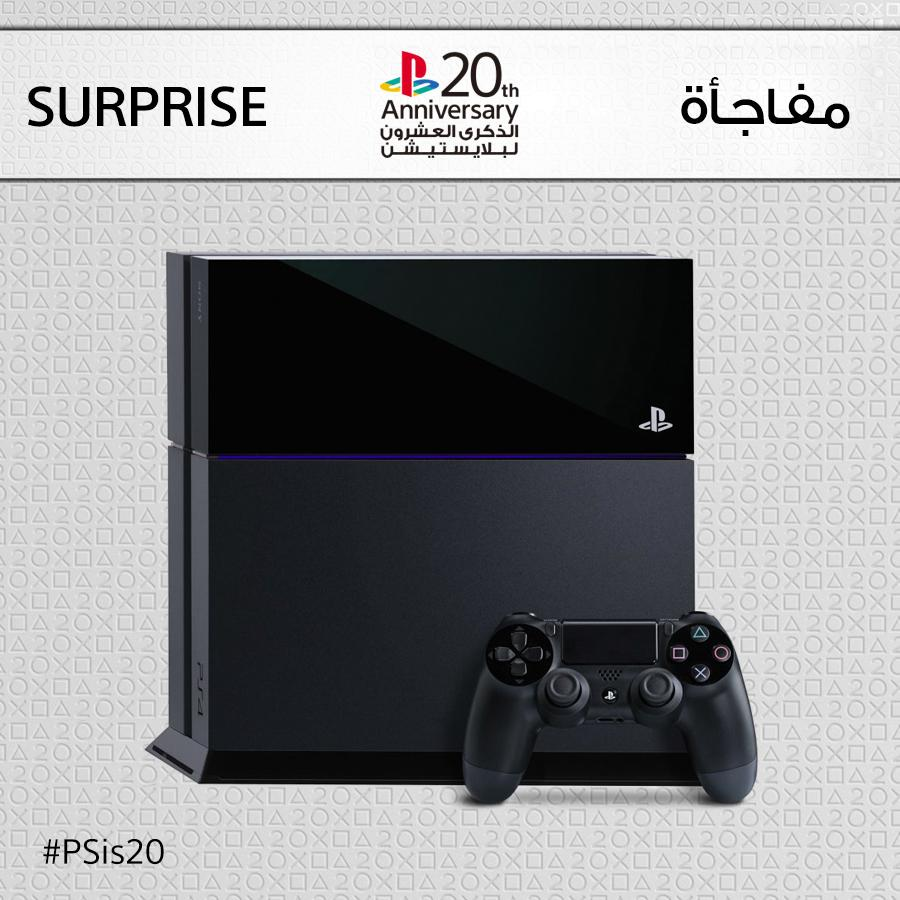 Surprise! In 3 hours, 1 winner will have a chance to win a PS4! RT to enter the draw. Good luck! #PSis20 http://t.co/BEpxlTMVWL