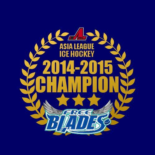 今シーズン、たくさんの応援ありがとうございました!! #freeblades http://t.co/WZQLycGj11