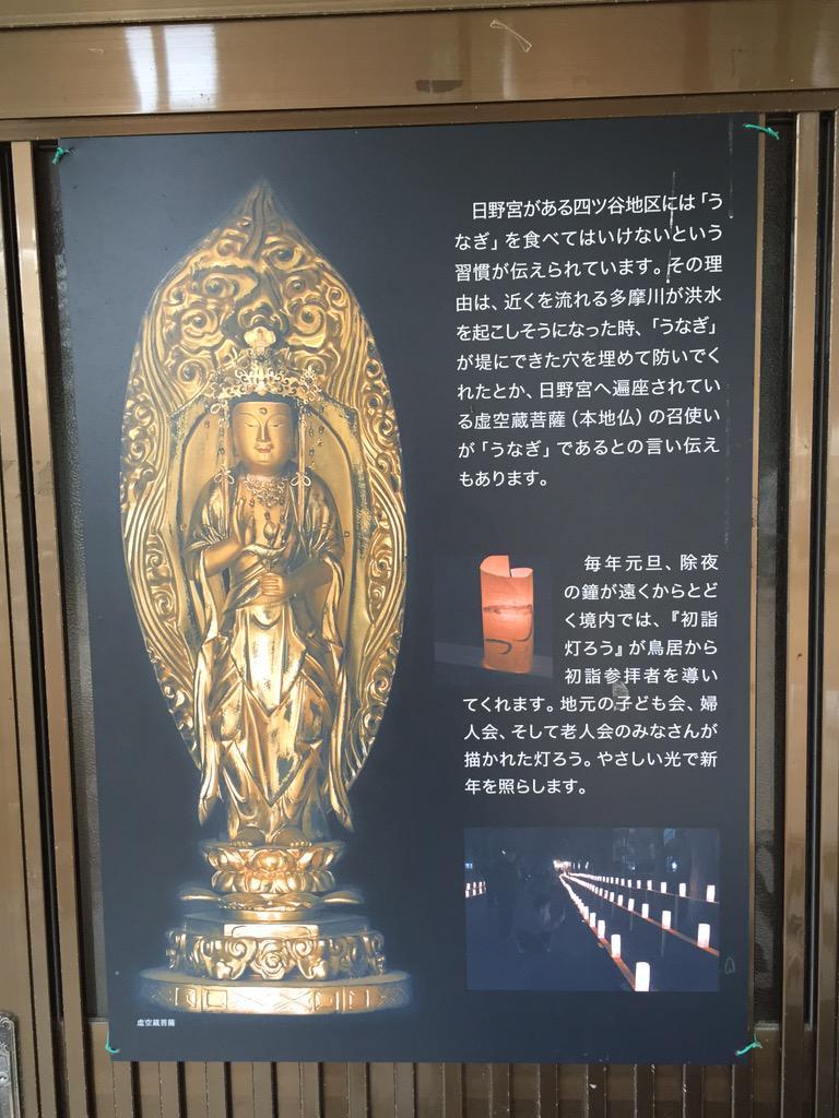 日野宮神社 - 全国パワースポッ...